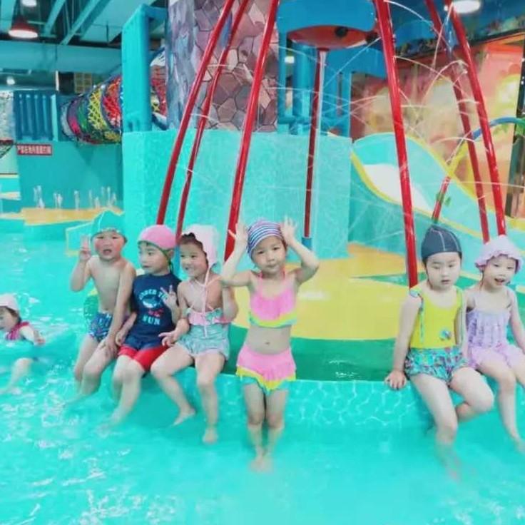 长沙嘻哈儿童水上乐园