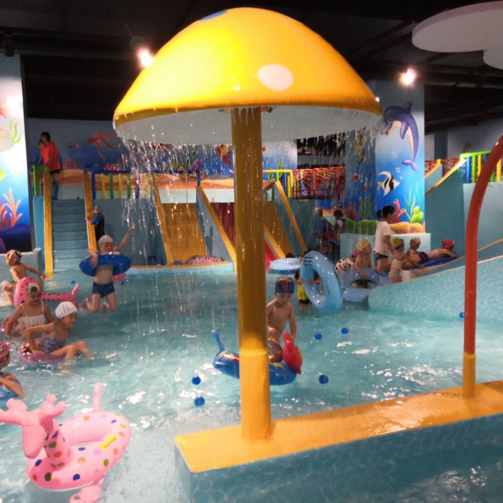 郑州海马儿童水上乐园